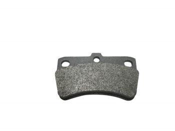 Beyond Brake shoe / disc brake