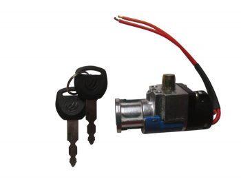 E1 Battery Lock & Key
