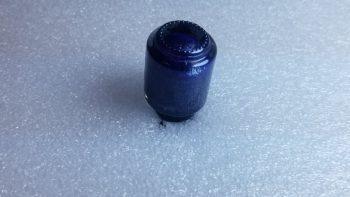 Touch-up Paint (Blue)
