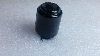 Touch-up Paint (Black)