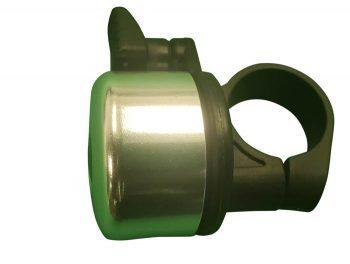 Fusion Horn